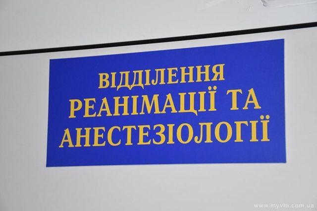 Найденный в Карпатах турист находится в реанимации: подробности