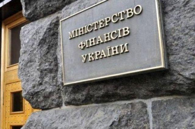 В Минфине подтвердили рекордные выплаты Украины по долгам в 2019 году