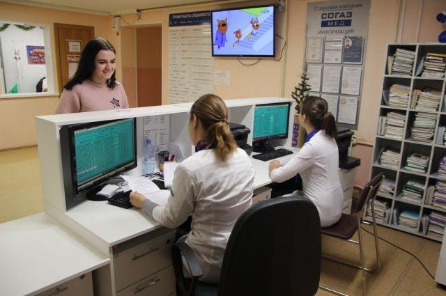 В детской поликлинике Таркосалинской ЦРБ работает «Открытая регистратура»