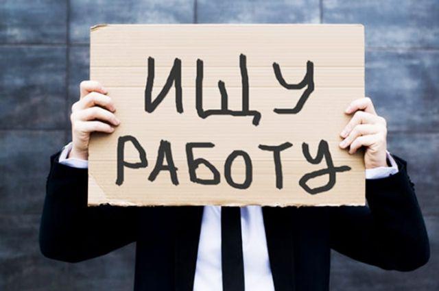 Пособие по безработице с 1 января: каких выплат ждать украинцам