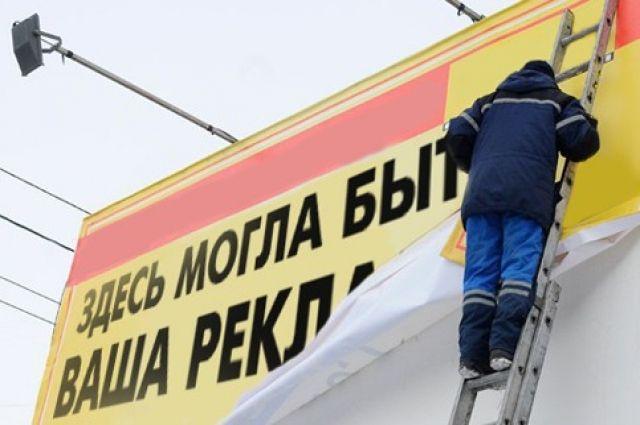 Более 700 рекламных стендов исчезли с улиц Хабаровска.