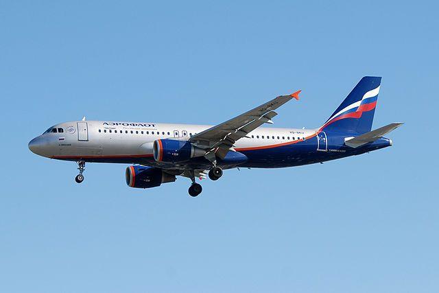 «Аэрофлот» начал продажу билетов на Дальний Восток по субсидируемым тарифам