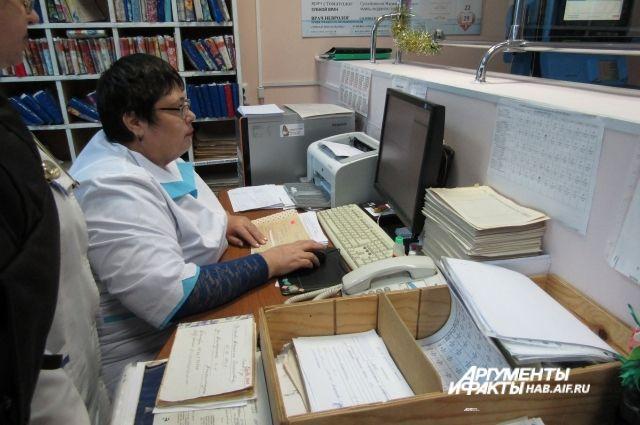 В поликлинике теперь работает современная открытая регистратура.