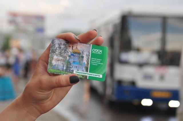 В Омске решена проблема дефицита транспортных карт