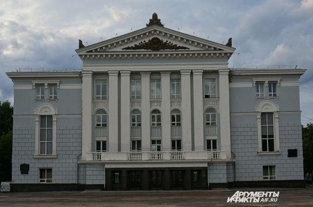 КСП проверило работу театра за 2015-2017 годы.