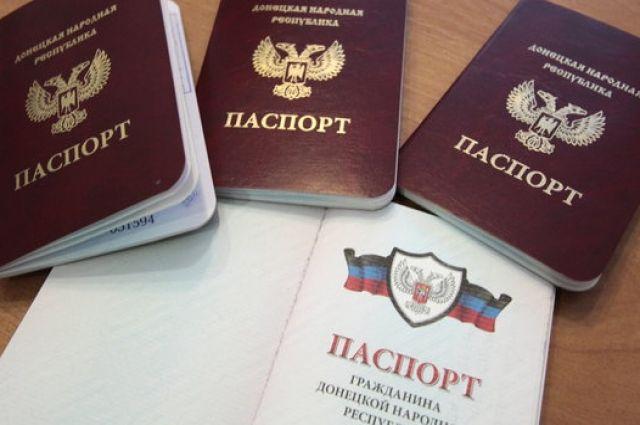 Жителей Донбасса уведомили о возможности получить паспорта России