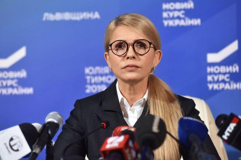 Юлия Тимошенко, лидер партии «Батькивщина», экс-премьер Украины.