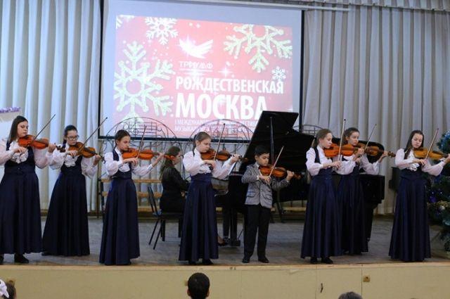 В Москве прошел I Международный конкурс-фестиваль «Рождественская Москва».