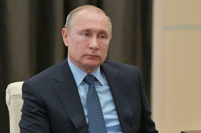Путин подписал документ о создании «Российского экологического оператора»