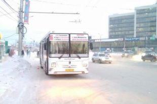 Пассажир пострадал на площади Труда.