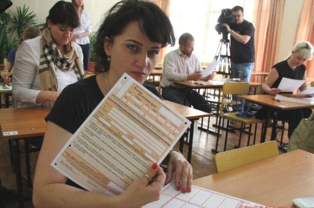 Омские школьники подают документы для сдачи ЕГЭ