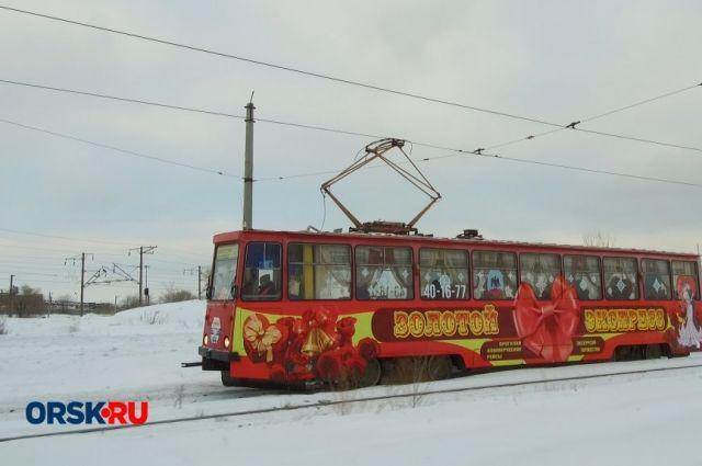Экскурсионные трамваи развозят орчан в часы пик