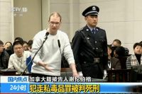 Канадец Роберт Ллойд Шелленберг в суде.