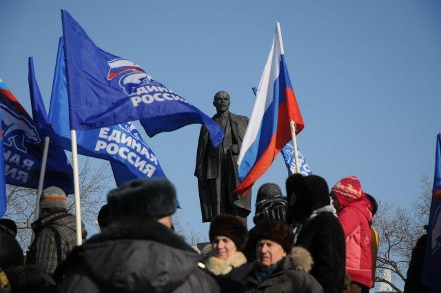 У памятника Ленину любят проводить митинги не только коммунисты.