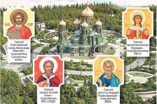 Главный храм Вооружённых сил России будет иметь пять престолов – центральный престол Воскресения Христова и четыре престола покровителям родов войск.