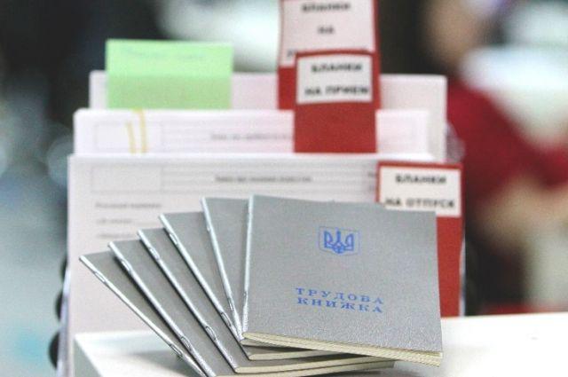 Как получить страховой стаж без взносов в Пенсионный фонд: детали