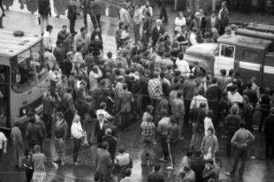 Краснодар, 1961 год.