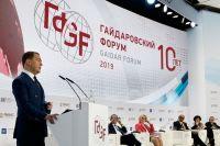 Дмитрий Медведев на Гайдаровском форуме.
