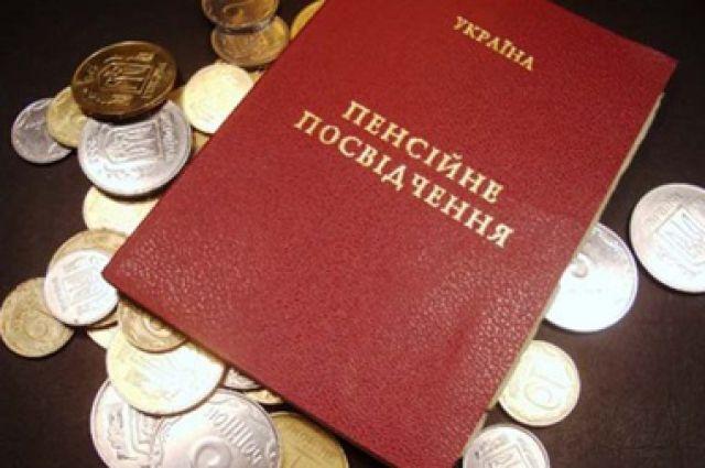 В Кабмине пояснили, в каких случаях украинцам откажут в выплате пенсий