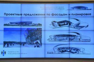 Ледовую арену должны построить к 2023 году.