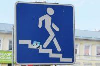В Украине предложили регулировать движение пешеходов в подземных переходах