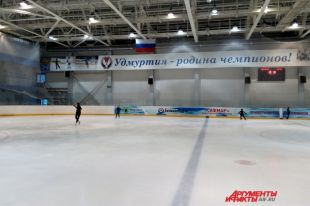 На катке в ижевском ледовом дворце когда-то начинала свою карьеру Алина Загитова. Теперь здесь тренируется её младшая сестра.