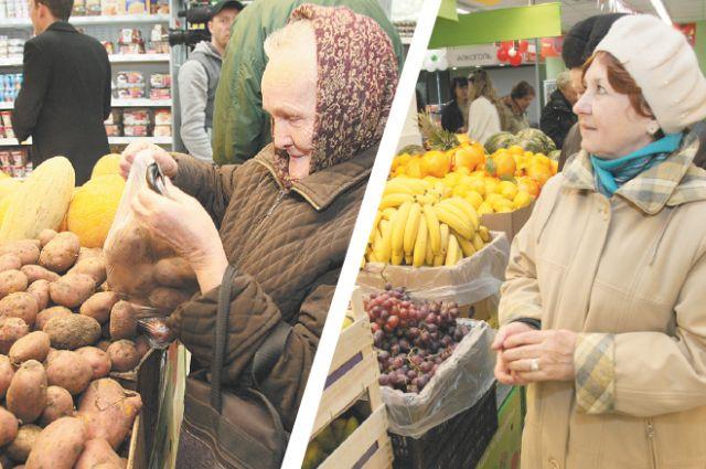 Кто-то может побаловать себя заморскими фруктами, а кому-то приходится довольствоваться только картошкой.