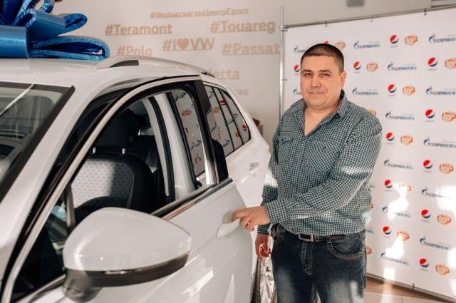 Тюменец выиграл внедорожник Volkswagen Tiguan.