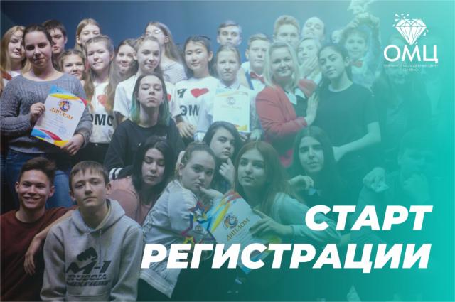 В Ноябрьске школьники соберутся на региональный фестиваль КВН