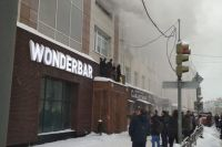 В здании, где произошёл пожар, находятся более 80 офисов.