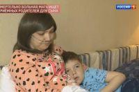 Айгуль Фазыйлова ищет приемную семью для ребенка.
