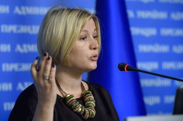 Геращенко озвучила требования Украины на первую встречу ТКГ в Минске