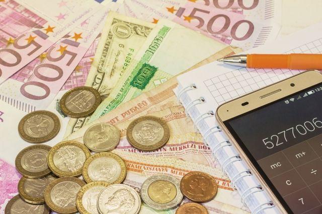 Нет больше «пороха»? Что провоцирует новый мировой экономический кризис