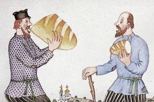 Репродукция картины из серии «Русские поговорки» работы художника Владимира Любарова.