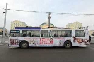 Экскурсионный троллейбус №7.