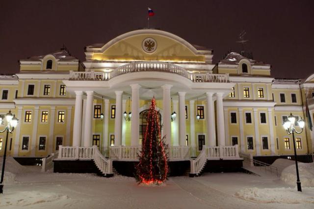 Ямальцы могут стать участниками управленческого резерва «Команда Урала»