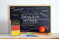 Учителя немецкого отметят свой праздник
