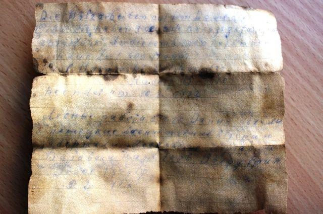 Исторический документ от военнопленных Третьего Рейха был найден в ноябре прошлого года при ремонте крыши местного ДК.