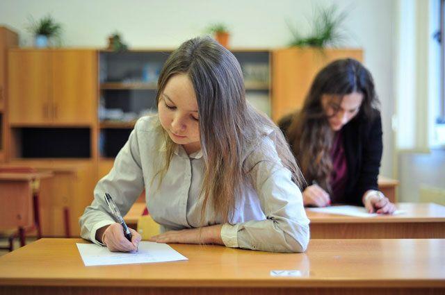 Оценка знаний. Московские школьники сдадут демонстрационный экзамен