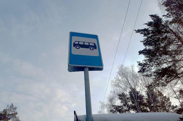 У тюменского автобуса №34 появилась новая остановка