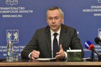 Губернатор поручил создать мобильные приемные во всех районах НСО.