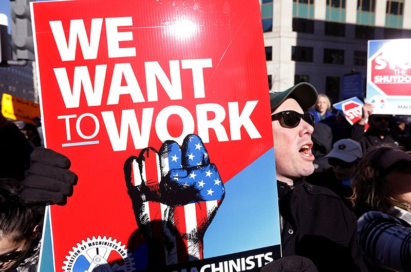 «Мы хотим работать».