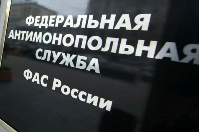 Администрация Новотроицка получила предписание от УФАС
