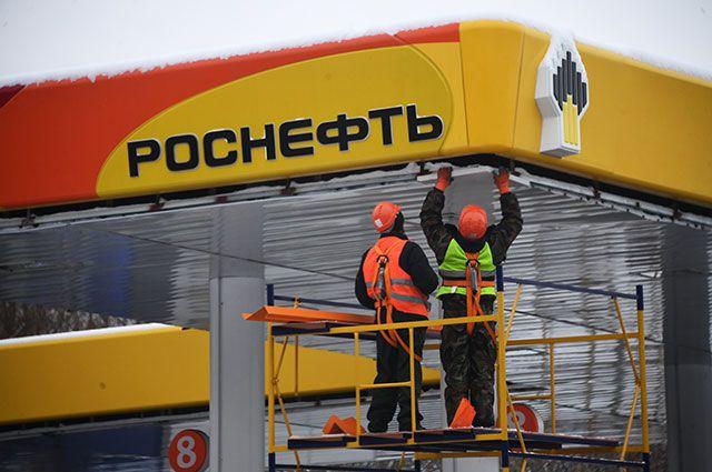 Опора на два центра. «Роснефть» — крупный игрок на мировом рынке