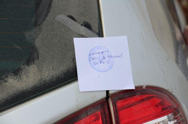 На автомобиль должника наложили арест.