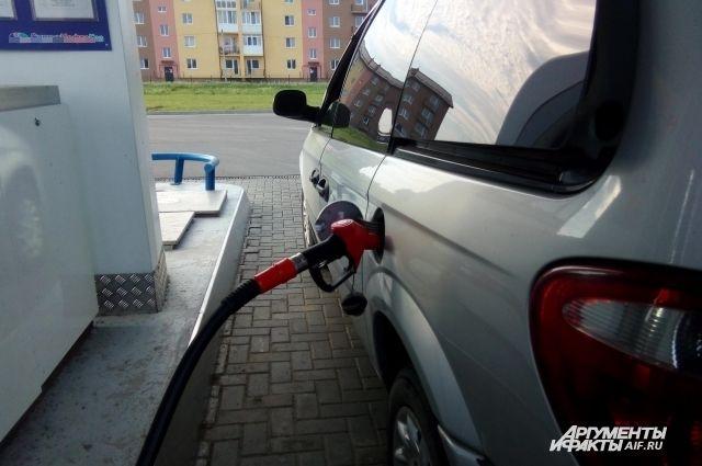 Бензин не доливают.