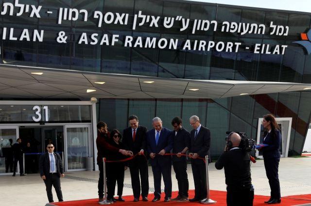 В Израиле состоялось открытие нового международного аэропорта