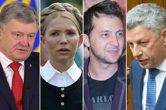 Кандидаты в президенты Украины: П. Порошенко, Ю. Тимошенко, В. Зеленский, Ю. Бойко.