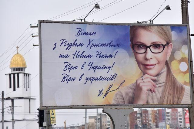 Кравчук, Филарет и Саакашвили хотят видеть Тимошенко президентом Украины