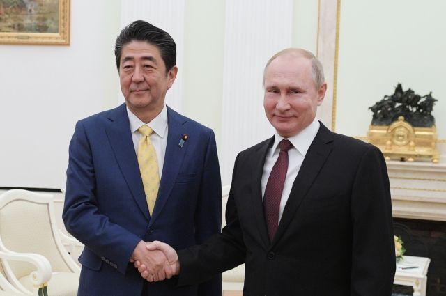 Абэ заявил, что у сотрудничества России и Японии есть результаты